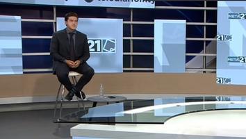 ¿Samuel García está preparado si la UIF decidiera investigarlo?